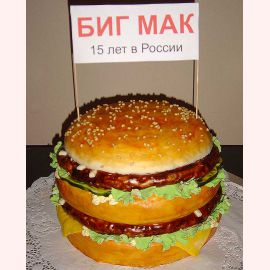 "Торт ""Биг Мак"""