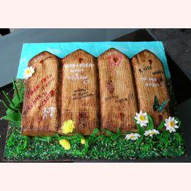 Торт на деревянную свадьбу (лето)